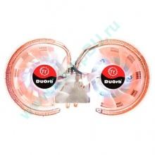Кулер для видеокарты Thermaltake DuOrb CL-G0102 с тепловыми трубками (медный) - Артем