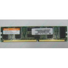 IBM 73P2872 цена в Артеме, память 256 Mb DDR IBM 73P2872 купить (Артем).