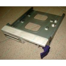 Салазки RID014020 для SCSI HDD (Артем)