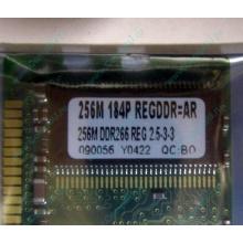 256 Mb DDR1 ECC Registered Transcend pc-2100 (266MHz) DDR266 REG 2.5-3-3 REGDDR AR (Артем)