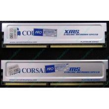 Память 2 шт по 512Mb DDR Corsair XMS3200 CMX512-3200C2PT XMS3202 V5.2 400MHz CL 2.0 0615197-0 Platinum Series (Артем)