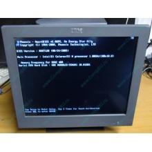 Б/У моноблок IBM SurePOS 500 4852-526 (Артем)