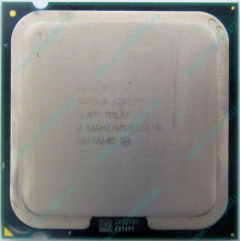 Процессор Б/У Intel Core 2 Duo E8200 (2x2.67GHz /6Mb /1333MHz) SLAPP socket 775 (Артем)