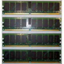 IBM OPT:30R5145 FRU:41Y2857 4Gb (4096Mb) DDR2 ECC Reg memory (Артем)