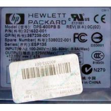 Блок питания 575W HP DPS-600PB B ESP135 406393-001 321632-001 367238-001 338022-001 (Артем)