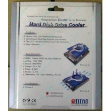 Вентилятор для винчестера Titan TTC-HD12TZ в Артеме, кулер для жёсткого диска Titan TTC-HD12TZ (Артем)