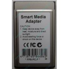 Smart Media PCMCIA адаптер PQI (Артем)