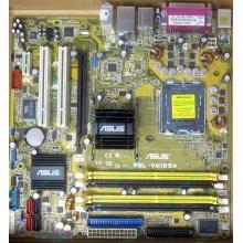 Материнская плата Asus P5L-VM 1394 s.775 (Артем)